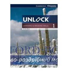 Учебник Unlock 1 Listening and Speaking Skills Students Book and Online Workbook White N 9781107678101 купить Киев Украина