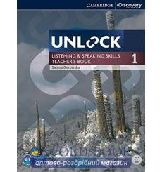 Книга для учителя Unlock 1 Listening and Speaking Skills Teachers Book with DVD Ostrowska, S 9781107662117 купить Киев Украина