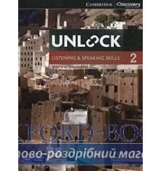 Учебник Unlock 2 Listening and Speaking Skills Students Book and Online Workbook Dimond-Bayir S 9781107682320 купить Киев Укр...