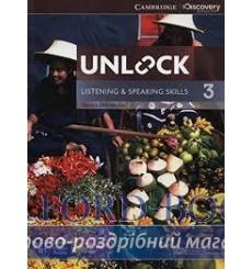 Учебник Unlock 3 Listening and Speaking Skills Students Book and Online Workbook Ostrowska S 9781107687288 купить Киев Украина