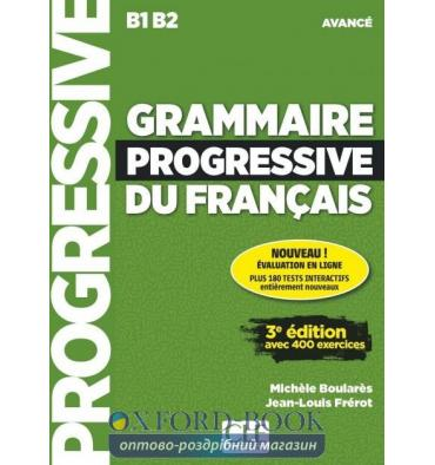 Грамматика Grammaire Progressive du Francais 3e Edition Avance Livre + CD + Livre-web 100% interactif ISBN 9782090381979