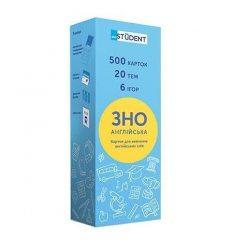 Друковані флеш-картки, ЗНО англійська (500) ISBN 9786177702039