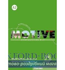Тетрадь Motive a2 Arbeitsbuch Lektion 9–18 mit MP3 Audio CD Herbert Puchta Dr 9783190318810 купить Киев Украина