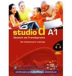 Studio d a1 Das Audiotraining fur unterwegs (CD mit Booklet) Funk H 9783464208519 купить Киев Украина