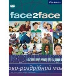 Тетрадь Face2face Inter/Upper DVD & Activity Book Tims, N 9780521691673 купить Киев Украина
