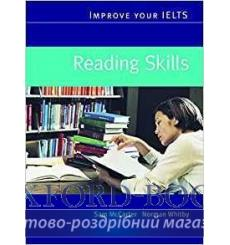Книга Improve Your IELTS Reading Skills ISBN 9780230009455 купить Киев Украина