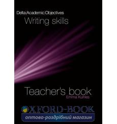 Книга для учителя Academic Objectives Writing Skills teachers book Kuhles, E ISBN 9781905085590 купить Киев Украина
