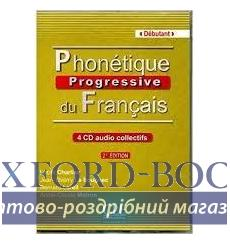 Phonetique Progressive du francais Niveau Debutant 4 CD audio Collectifs Charliac L 9782090322767 купить Киев Украина