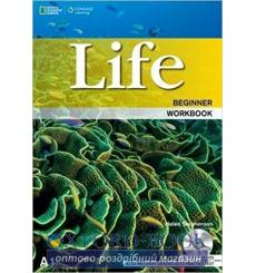 Тетрадь Life Beginner workbook with Audio CD Dummett P 9781133317319 купить Киев Украина