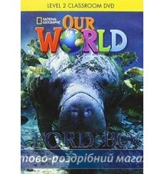 Our World 2 Classroom DVD Crandall, J ISBN 9781285455679 купить Киев Украина