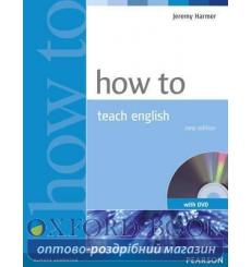Книга How to teach English Book + DVD 2nd Ed ISBN 9781405853095 купить Киев Украина