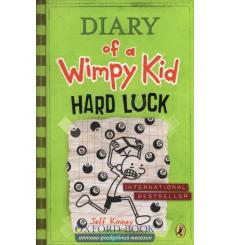 Diary of a Wimpy Kid Book8: Hard Luck Kinney, J 9780141355481 купить Киев Украина