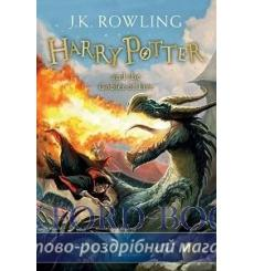 Книга Harry Potter 4 Goblet of Fire Rejacket [Paperback] Rowling, J ISBN 9781408855683 купить Киев Украина