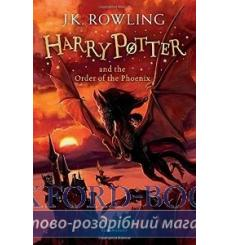 Книга Harry Potter 5 Order of the Phoenix Rejacket [Hardcover] Rowling, J ISBN 9781408855935 купить Киев Украина