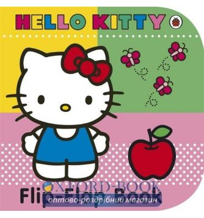 Книга Flip-Flap Book ISBN 9781409312161