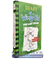 Diary of a Wimpy Kid Book3: The Last Straw Kinney, J 9780141324920 купить Киев Украина