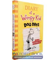Diary of a Wimpy Kid Book4: Dog Days Kinney, J 9780141331973 купить Киев Украина