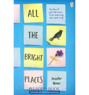 Книга All the Bright Places Niven, J ISBN 9780141357034
