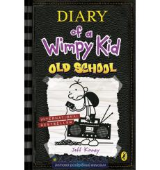 Diary of a Wimpy Kid Book10: Old School Kinney, J 9780141377094 купить Киев Украина