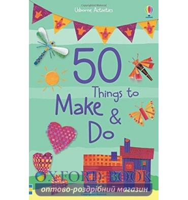 Книга 50 Things to Make and Do ISBN 9781409582946