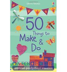 50 Things to Make and Do 9781409582946 купить Киев Украина