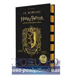 Книга Harry Potter 1 Philosophers Stone - Hufflepuff Edition [Hardcover] Rowling, J ISBN 9781408883808 купить Киев Украина