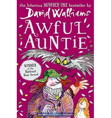 Книга Awful Auntie [Paperback] Walliams, D ISBN 9780007453627