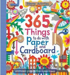 365 Things to Do with Paper and Cardboard Watt, F 9781409524601 купить Киев Украина