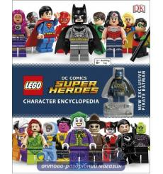 LEGO DC Super Heroes: Character Encyclopedia 9780241199312 купить Киев Украина