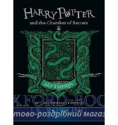 Книга Harry Potter 2 Chamber of Secrets - Slytherin Edition [Paperback] Rowling, J ISBN 9781408898123 купить Киев Украина