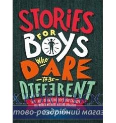 Stories for Boys Who Dare to be Different [Hardcover] Brooks, B 9781787471986 купить Киев Украина