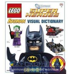 LEGO Batman: Visual Dictionary Lipkowitz, D 9781409386018 купить Киев Украина