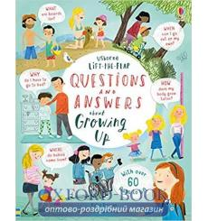Тетрадь Questions and Answers Arbeitsbuch out Growing Up 9781474940122 купить Киев Украина