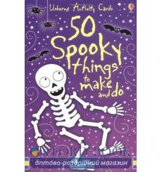 50 Spooky Things to Make and Do 9781409504870 купить Киев Украина
