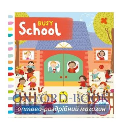 Книга School Rozelaar, A ISBN 9781509835775