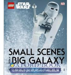LEGO Star Wars: Small Scenes From A Big Galaxy 9780241206676 купить Киев Украина