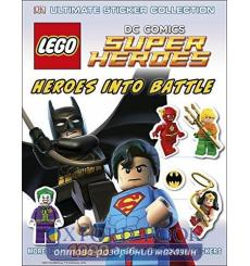 LEGO Super Heroes: Heroes Into Battle 9780241182895 купить Киев Украина