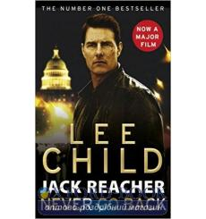 Книга Jack Reacher: Never Go Back Child, L ISBN 9780857503503 купить Киев Украина