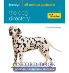 Книга Hamlyn All Colour Petcare: Dog Directory ISBN 9780600618294 купить Киев Украина
