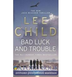 Книга Jack Reacher Book11: Bad Luck and Trouble Child, L ISBN 9780553818109 купить Киев Украина