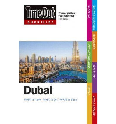 Книга Dubai 2nd Edition ISBN 9781846702532