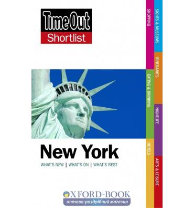 Книга New York 9th Edition ISBN 9781846703386