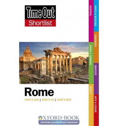 Книга Rome 7th Edition ISBN 9781846703423