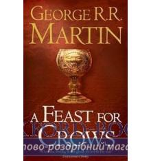 Учебник A Song of Ice and Fire Book4: A Feast for Crows Pupils book A-format Martin, G ISBN 9780006486121