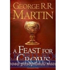 Учебник A Song of Ice and Fire Book4: A Feast for Crows Pupils book A-format Martin, G ISBN 9780006486121 купить Киев Украина