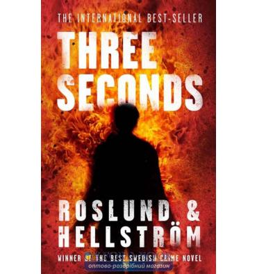 Книга Three Seconds [Paperback] Borge Hellstrom Anders Roslund ISBN 9780857384065
