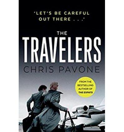 Книга The Travelers Pavore Ch ISBN 9780571298907