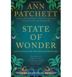 Книга State of Wonder [Paperback] Patchett, A 9781408826157 купить Киев Украина