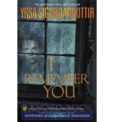 Книга I Remember You Sigurdardottir, Y ISBN 9781444729269 купить Киев Украина