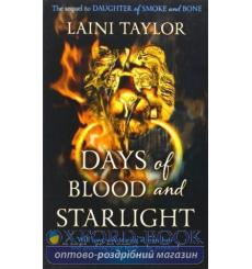 Книга Days of Blood and Starlight Taylor, L. ISBN 9781444722710 купить Киев Украина